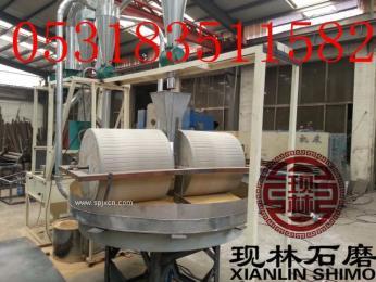 稻谷专用-大型双辊电动石碾