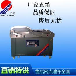 全自动食品包装机 小康牌800/2SB全自动双室真空食品包装机