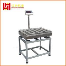 苏州汉衡带电的滚筒秤工厂生产线专用无动力滚筒秤厂家订制价格