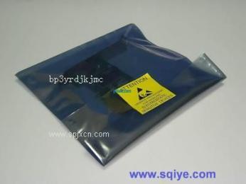 防静电铝箔袋 真空袋 上海屏蔽袋 定制 批发 厂家