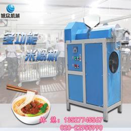 小型米粉成型机 全自动米粉机