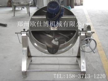工业级不锈钢夹层锅,500L夹层锅