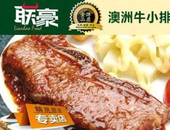 山东小康牌DZ-700/2S生鲜肉真空包装机