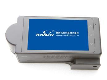 便携式数码显微测量仪|usb数码放大镜直销-【厦门建润】