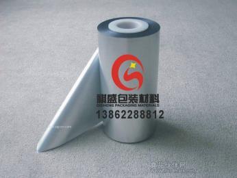 杭州鋁箔袋