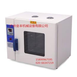 新型加大功率恒温烤箱-数显定时五谷烘焙机