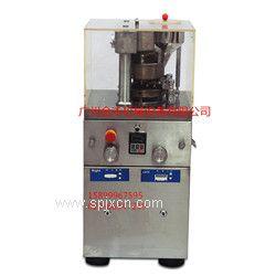 旋转式压片机价格.小型旋转式压片机厂家