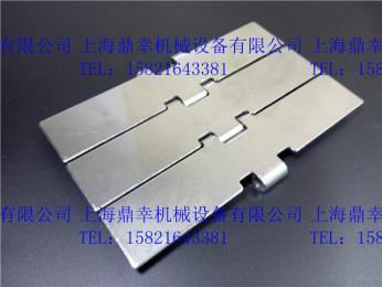 812-K600不锈钢单铰直行链板输送设备配件