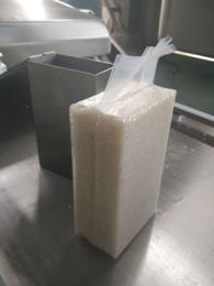 五谷杂粮营养粉真空包装机