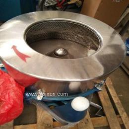 供應三足式脫水機 物料分離機生產廠家