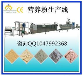營養粉設備
