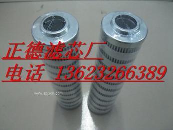 HC0101FKT36H濾芯