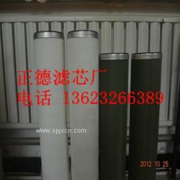 90立方航空煤油過濾器濾芯