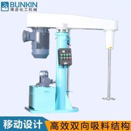 7.5KW400L液压升降涂料油漆分散搅拌机  色浆油墨高速分散搅拌机