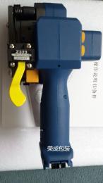 電動打包機19型Z323報價