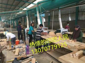 木材防腐設備