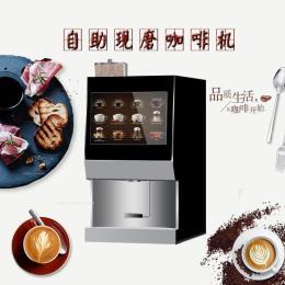 商用 全自动咖啡机多少钱?