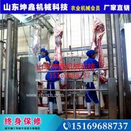 屠宰牛设备 屠宰流水线 屠宰机械厂 屠宰机械配件