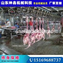 家禽屠宰生产线,为家禽屠宰场供家禽预冷线宰杀输送线沥血输送线