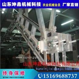 坤鑫羊屠宰生產線設備