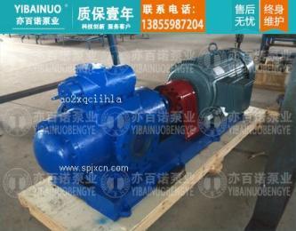 HSNH80-46螺桿泵整機配3KW-4