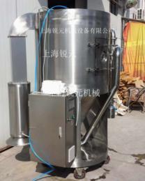 微型喷雾干燥机、中式离心喷雾干燥机厂家、高速喷雾干燥机价格