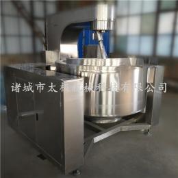 行星搅拌炒锅 咖喱酱生产专用设备 容量大产量高