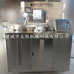 大型商用行星搅拌炒锅 全自动设备 质量可靠