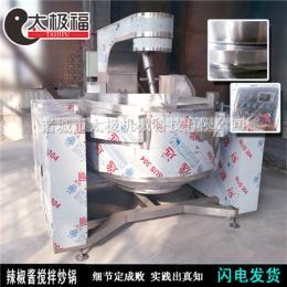 商用行星搅拌炒锅 全自动电磁加热效率高