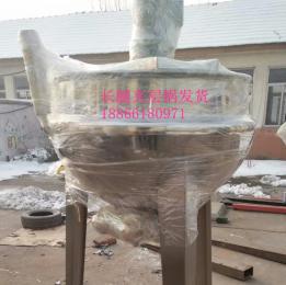 【海鲜加工夹层锅,蒸汽夹层锅,