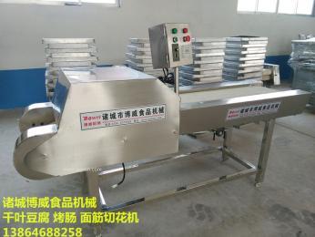 千叶豆腐切花机,火龙串切花机 产品图片