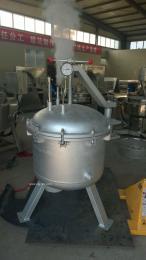 厂家供应高温高压蒸煮锅