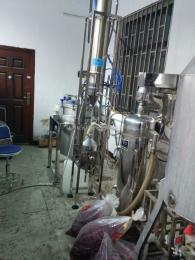 新品研制小型生产艾草精油提取设备30L