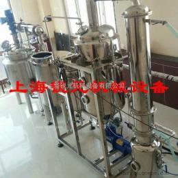 粒香酸奶果汁饮料生产线