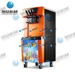 供应旭众牌豪华型冰淇淋机 新款冰淇淋机 立式冰淇淋机 新型冰淇淋机 冰淇淋成型机