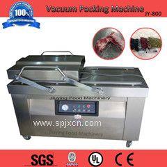 蔬菜瓜果JY-600食品行业真空包装机