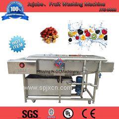 正盈加工清蔬果高压喷淋清洗机价格