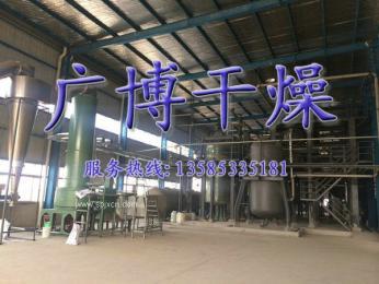 常州優質的石墨旋轉閃蒸干燥機_廠家直銷 氧化鋅