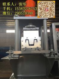 几字钢设备全自动成型机,金属制造厂家