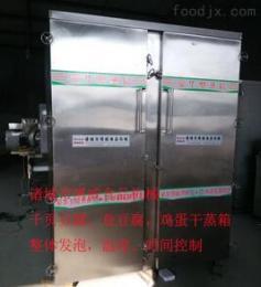 千叶豆腐专用蒸煮炉 厂家