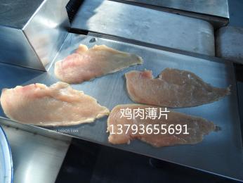 鮮雞肉切片機,鮮肉切肉丁機