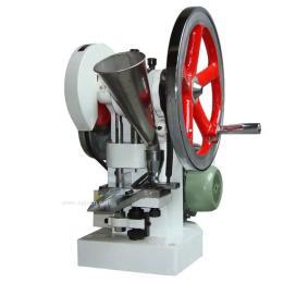 【德工】YP-5T单冲压片机 中西药压片机 小型压片机 粉粒打片机
