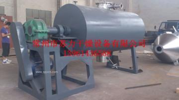 ZPG-6000型耙式干燥機