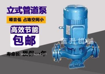 青島高層建筑給水管道增壓泵/管道穩壓泵型號