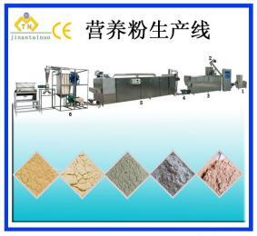 代餐粉加工機械整套設備廠家直銷