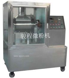 中药材超微磨粉机 低温粉碎设备