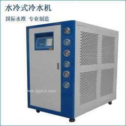 冷水机专用降温 塑料辅机厂家专用制冷设备 塑料薄膜水冷式工业冷水机组