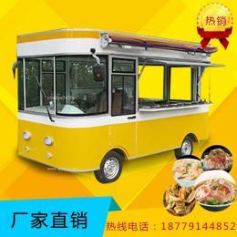 新能源电动小吃车