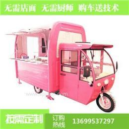 多功能小吃售卖房车 流动四轮电动冰淇淋车 江西摆摊移动早餐车