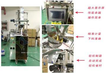圓角袋茶粉包裝機/自動顆粒藥品包裝機